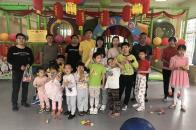 市交易中心青年志愿者到儿童福利院开展奉献爱心活动